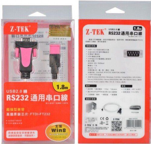 FTDI-FT232 USB 2.0 to Serial RS232 DB9 Converter/Adapter for MAC OS Linux Win7/Win8