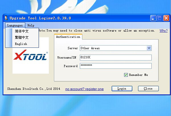 xtool x100+ x100 plus update instruction