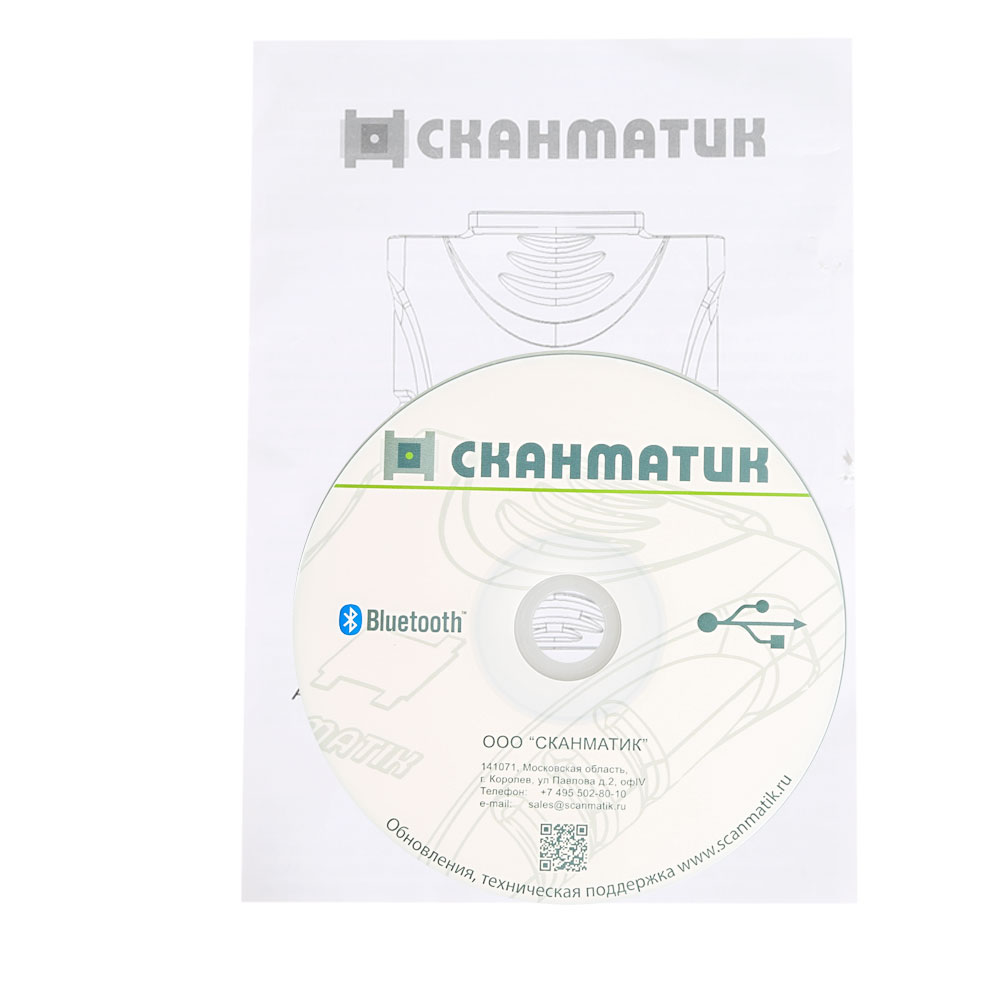 Original Scanmatik 2 PRO Professional Multi-Diagnostic & SAE