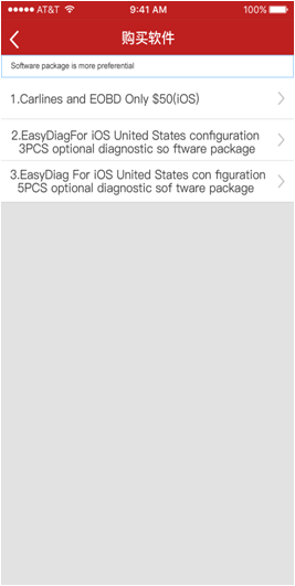 launch-easydiag-3-0-buy-software-01