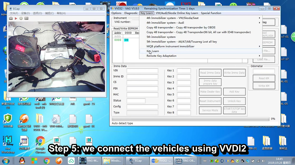 vag-obd-helper-read-out-vag-4th-immo-data-08
