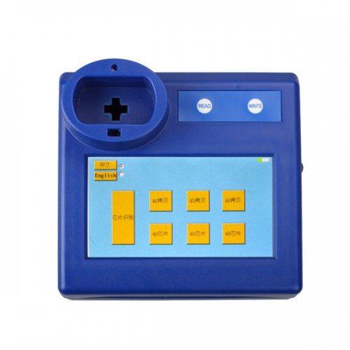 468 KEY PRO III Third Generation ID46 Copy Key Programmer choose SK166
