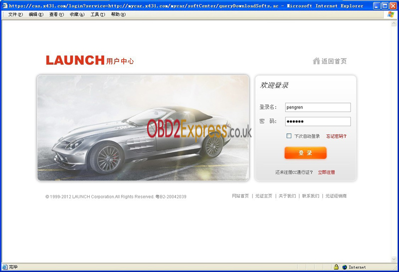 launch x431 auto diag scanner cc number register