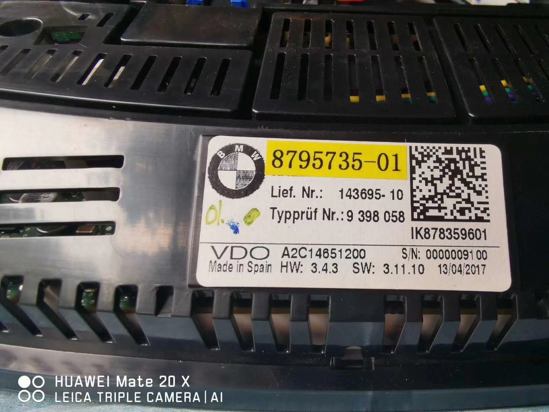 Use Yanhua Mini ACDP to adjust mileage for G05
