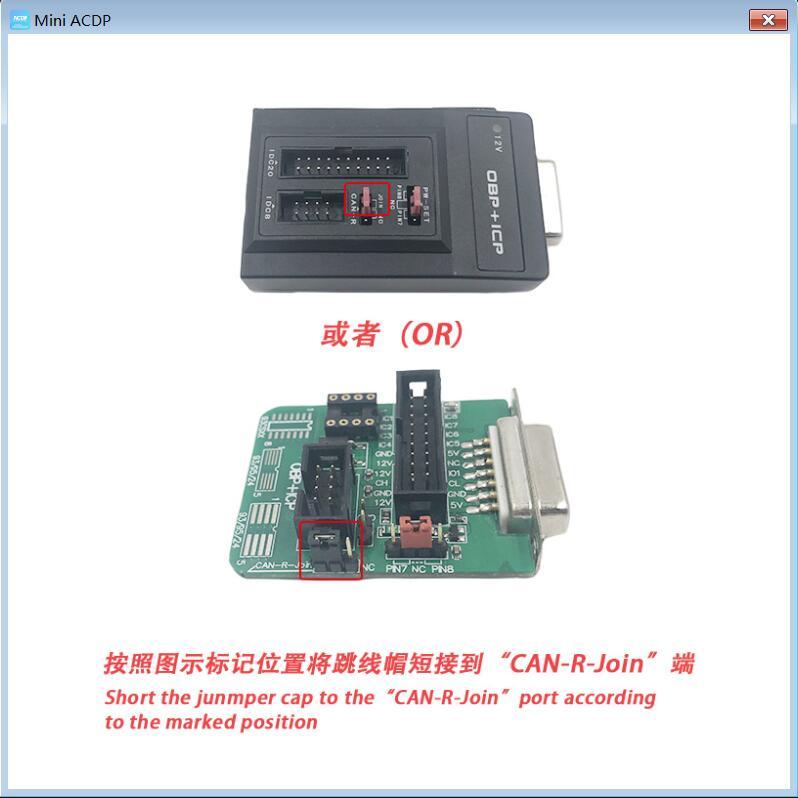 clone DMW BMW F12 N63TU with Yanhua ACDP BMW ECU clone module